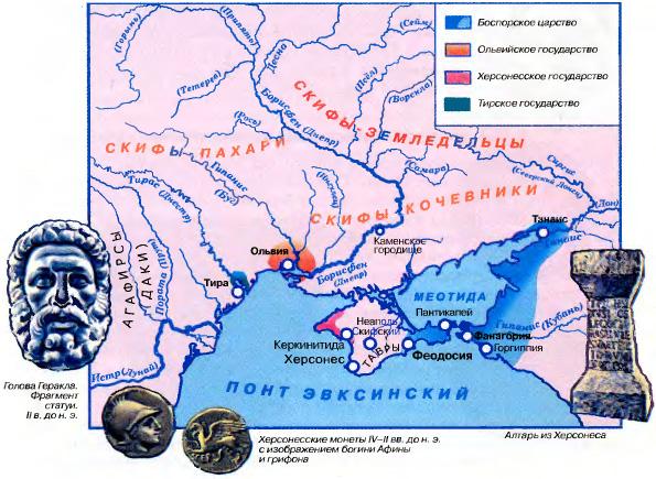 Древнегреческие колонии карта
