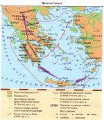 Древней греции – Древняя Греция — история, периоды, возникновение, расцвет, упадок, распад, общество, экономика, культура, вики — WikiWhat