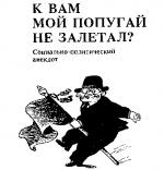 Кем был по званию гитлер – Голоса лидеров Третьего Рейха. Часть I. Исторические анекдоты от Старого Ворчуна.
