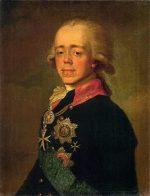 Павел 1 годы – Павел I (российский император) — это… Что такое Павел I (российский император)?