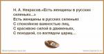 Поэма саша некрасов – Николай Некрасов — Саша: читать стих, текст стихотворения поэта классика на РуСтих