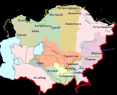 Присоединение сибири к россии доклад 9869
