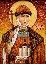 Для чего ольга приняла христианство – Ответы@Mail.Ru: зачем Ольга приняла христианство?