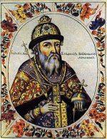 Киевского князя – Великие князья Киевские — Википедия