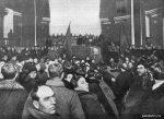 Когда переименовали петроград в ленинград – Петроград переименован в Ленинград — Петербургский календарь