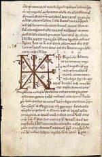 Козьма пражский чешская хроника – Чешская хроника — Википедия