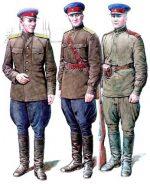 Погоны нквд образца 1943 года – Форма одежды и знаки различия НКВД (1935 — 1955) — Амуниция-снаряжение