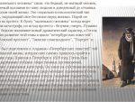 Невский проспект гоголь маленький человек – Проблема «маленького человека» в произведении Гоголя «Невский проспект».