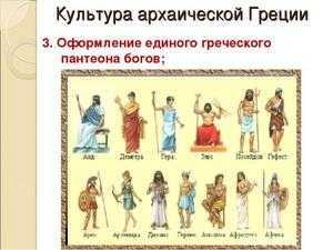 Имя древнегреческих богинь