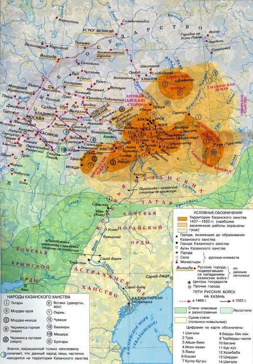 Завоевания казанского ханства реферат 3965